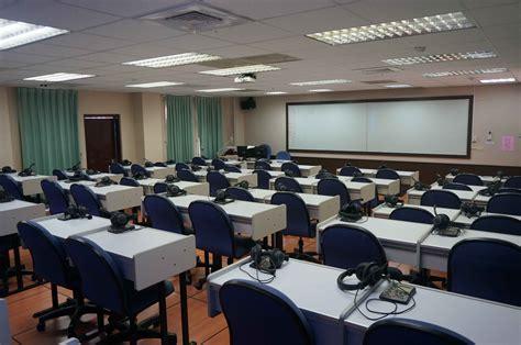 language lab n410 department of applied japanese