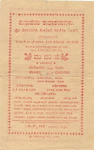 wedding invitation wording samples in kannada matik for With wedding invitation wording quora
