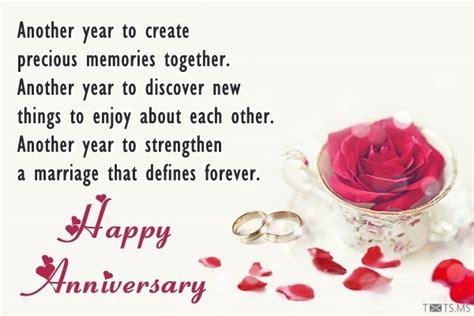 Wishes Marathi Marriage Anniversary
