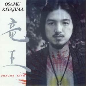 Exposé Online » Reviews » Osamu Kitajima Benzaiten