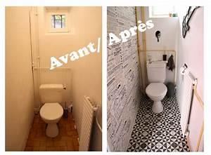 les wc avant apres With porte d entrée pvc avec radiateur salle de bain a eau
