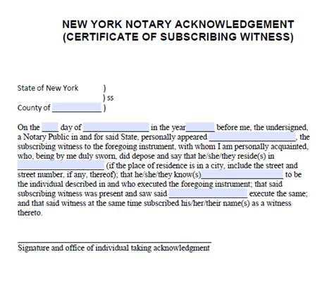 york notary certificate  subscribing witness
