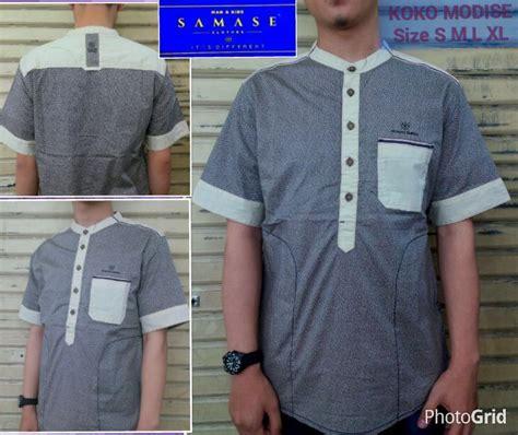 baju koko samase muslim pria modern lengan pendek bintik krem limited edition baju
