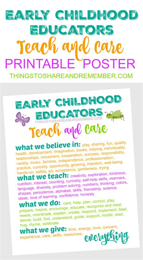 early childhood educators teach  care printable poster