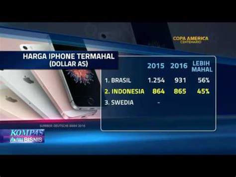 wow  negara  menjual iphone  paliing mahal blog