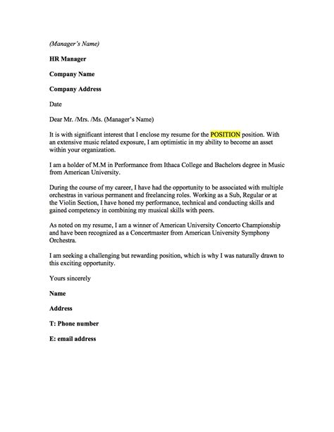 time resident director cover letter 7star tv cover letter sales ithaca