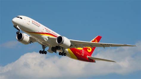 China's Hainan Airlines Gaining Ground - GTP Headlines