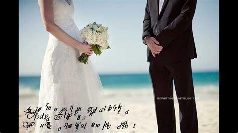 Jun♥♫  Beautiful In White  Westlife (lyrics On Screen