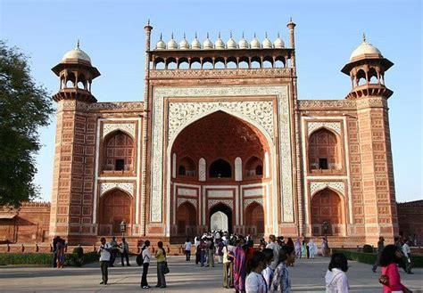 Entrance To The Taj Mahal Photo