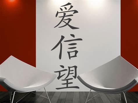 japanisches zeichen liebe chinesische zeichen liebe glaube hoffnung bei wandtattoo de