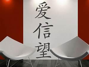 Japanisches Zeichen Für Glück : chinesische zeichen liebe glaube hoffnung bei ~ Orissabook.com Haus und Dekorationen