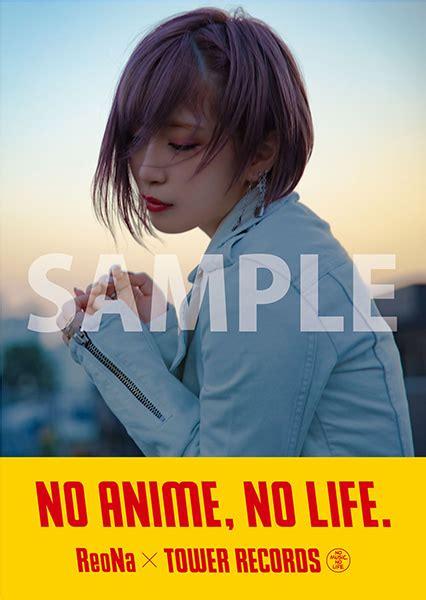 No Anime No Life Vol64「reona × No Anime No Life」 開催決定