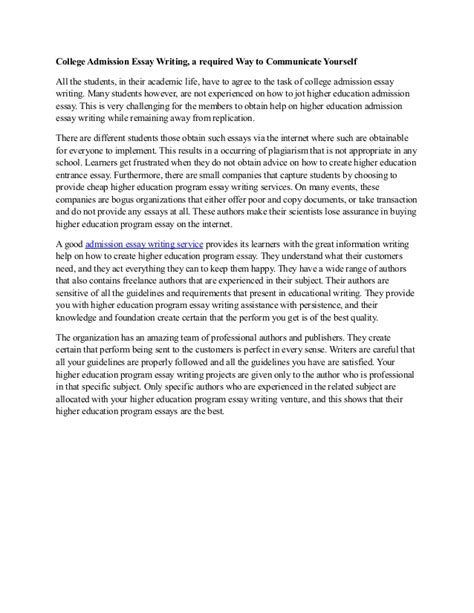 11268 college admission essay about yourself excellent college essays