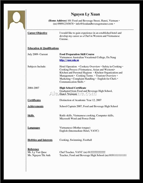 sample resume high school grad experience cover letter