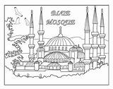 Mosque Coloring Colouring Template Templates Dsk sketch template