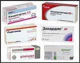Адреноблокаторы препараты при гипертонии