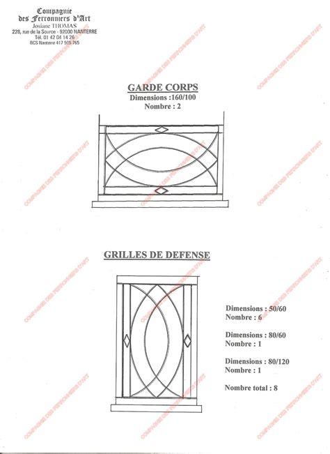 modele grille de defense moderne cobtsa