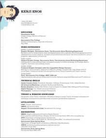 free resume templates for microsoft word 2008 exles of impressive resume designs