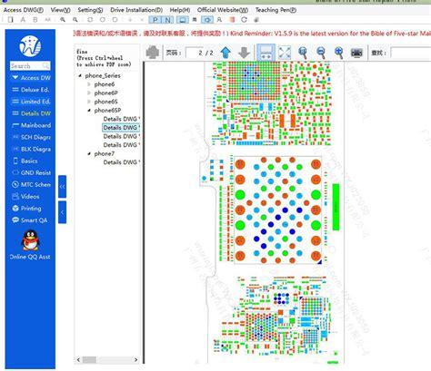 wu xin ji dongle board schematic diagram repairing