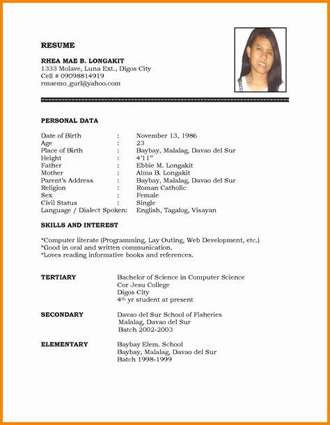 format of marriage resume best of biodata format resume