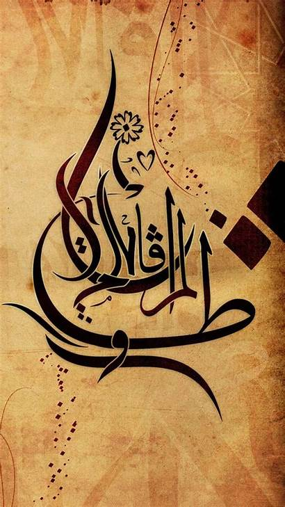 Calligraphy Arabic Wallpapers Islamic Arab Wallpaperaccess Backgrounds