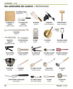liste de recette de cuisine pour faire la cuisine vocab les ustensiles de cuisine ustensile de
