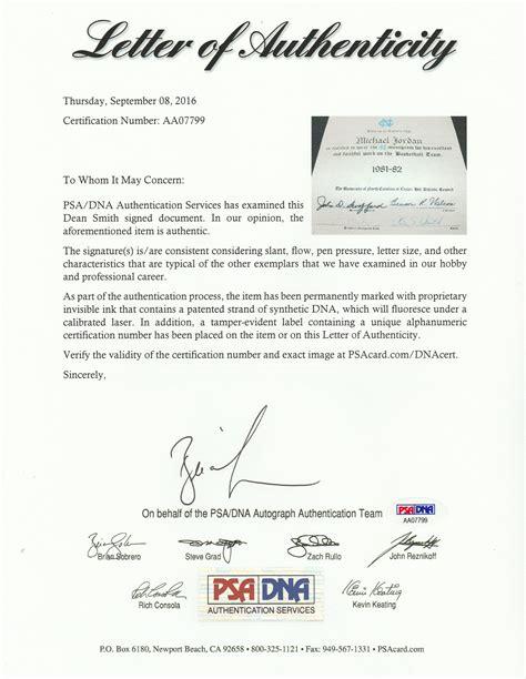 firm file clerk resume exles indian resume format