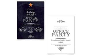 office holiday party invitation template design