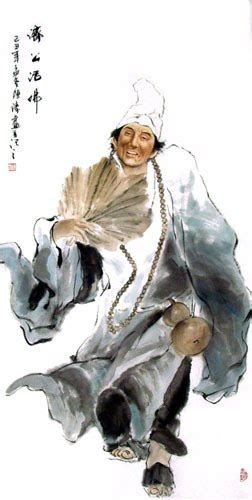 ji gong  adventures   mad monk  chinese martial
