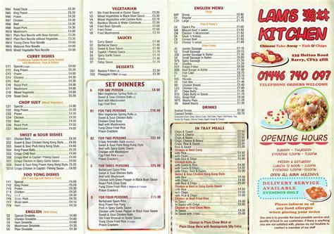 lam  kitchen menu besto blog