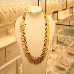 sri ganesh diamonds  jewellery  sadashivanagar