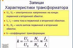 коэффициент потерь рабочего времени формула