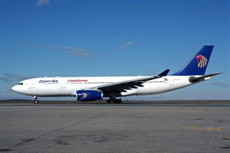 File:EgyptAir Airbus A330-200 Volpati.jpg - Wikimedia Commons