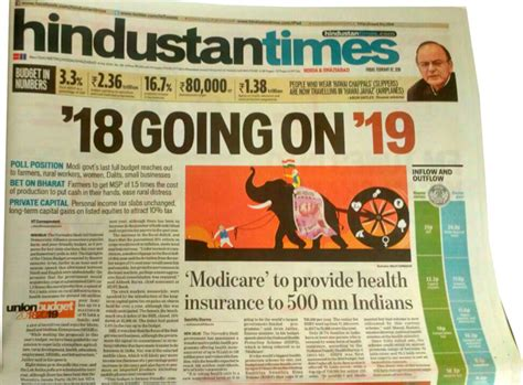 Here's How Newspapers Covered Budget 2018 -governance Now