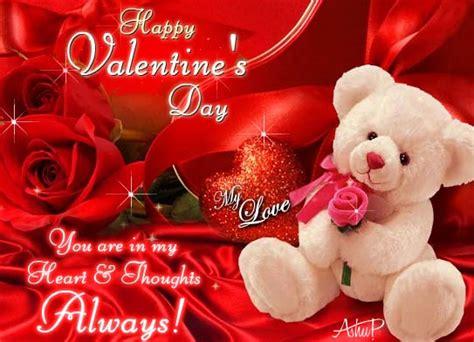 love  valentine    ecards