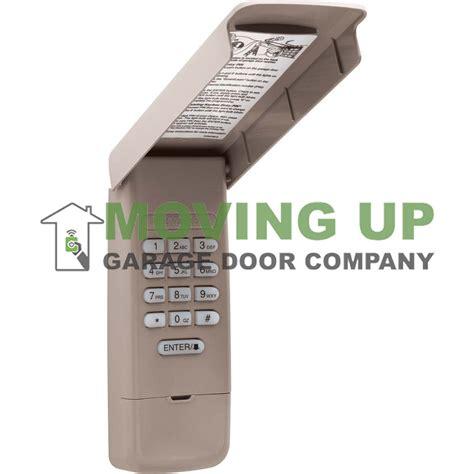 how to program a liftmaster garage door opener liftmaster 877max keyless entry garage door opener keypad