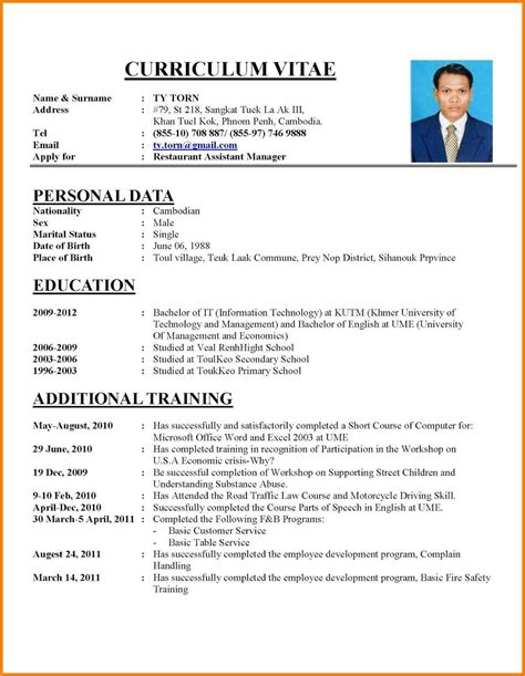 16319 cv resume template 9 sles of curriculum vitae global strategic sourcing