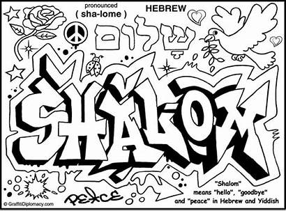 Coloring Pages Cool Designs Graffiti Creator