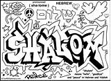 Coloring Cool Pages Designs Graffiti Creator Comments sketch template