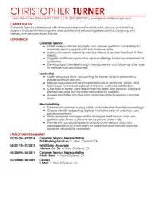 Customer Service Customer Service Resume Example Contemporary