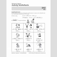 Vol2 Activity Worksheets  Adventures In Japanese