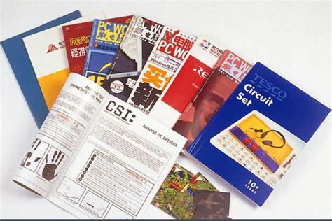 长沙书本印刷选择哪个厂家好_常见问题_长沙纸上印包装印刷厂(公司)