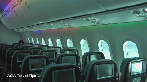 boeing   dreamliner interior  exterior
