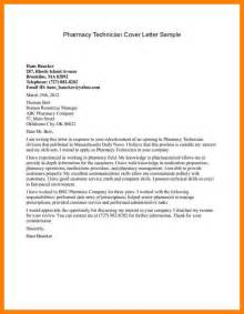 Pharmacy Resume Cover Letter by 7 Cover Letter For Pharmacist Packaging Clerks