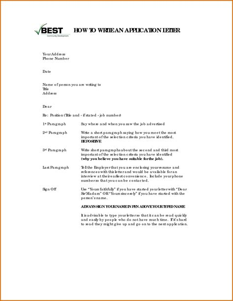 7+ How To Write A Job Application  Lease Template