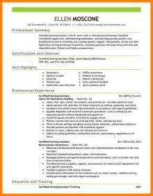 nursing assistant sle resume cna resume cna resumed