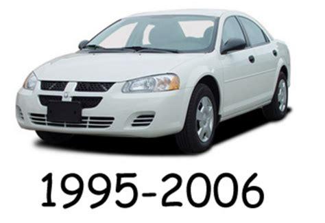 car repair manuals online free 1995 dodge stratus security system dodge stratus 1995 2006 service repair manual download download