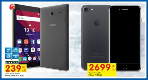 carrefour mobili carrefour mobile offers 4201 mobile twffer