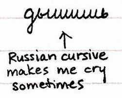 To The Russian Alphabet Way  Tubezzz Porn Photos