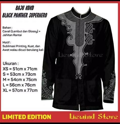jual premium baju koko black panther tchala lapak navin shop navinshop